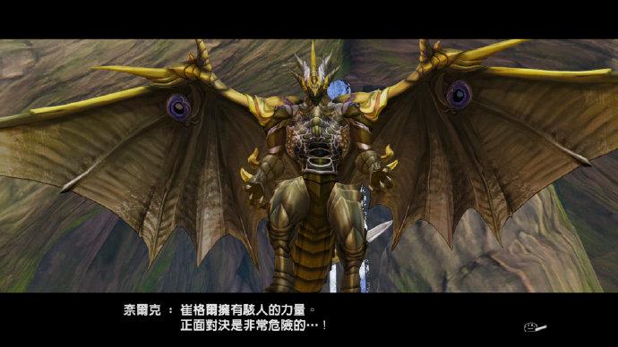 《不可思议绘画的炼金术士DX》追加情报、场景图公布