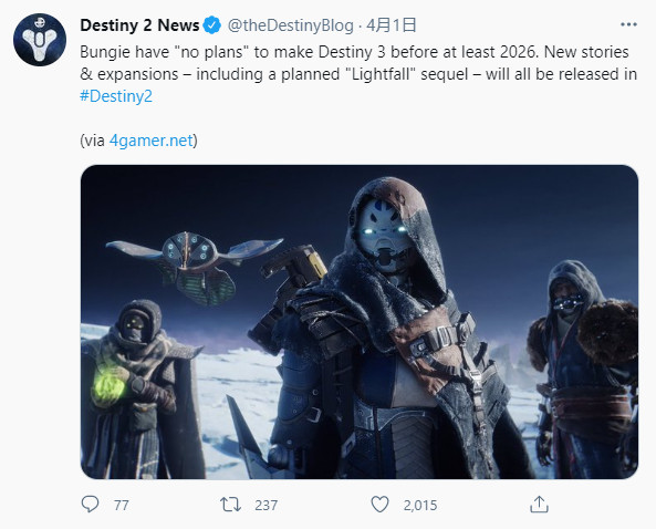 Bungie暗示《命运3》至少在2026年之前不会有
