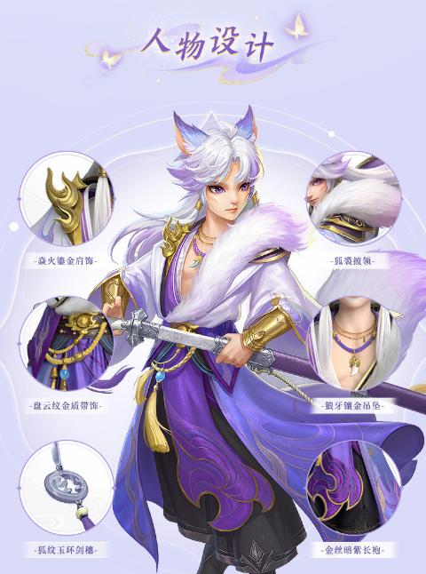 为什么在传说中,变成俊男美女的总是狐狸?