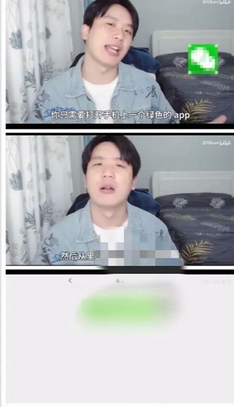 """800万粉丝UP出""""人肉""""教程,B站百大为何频频自爆"""