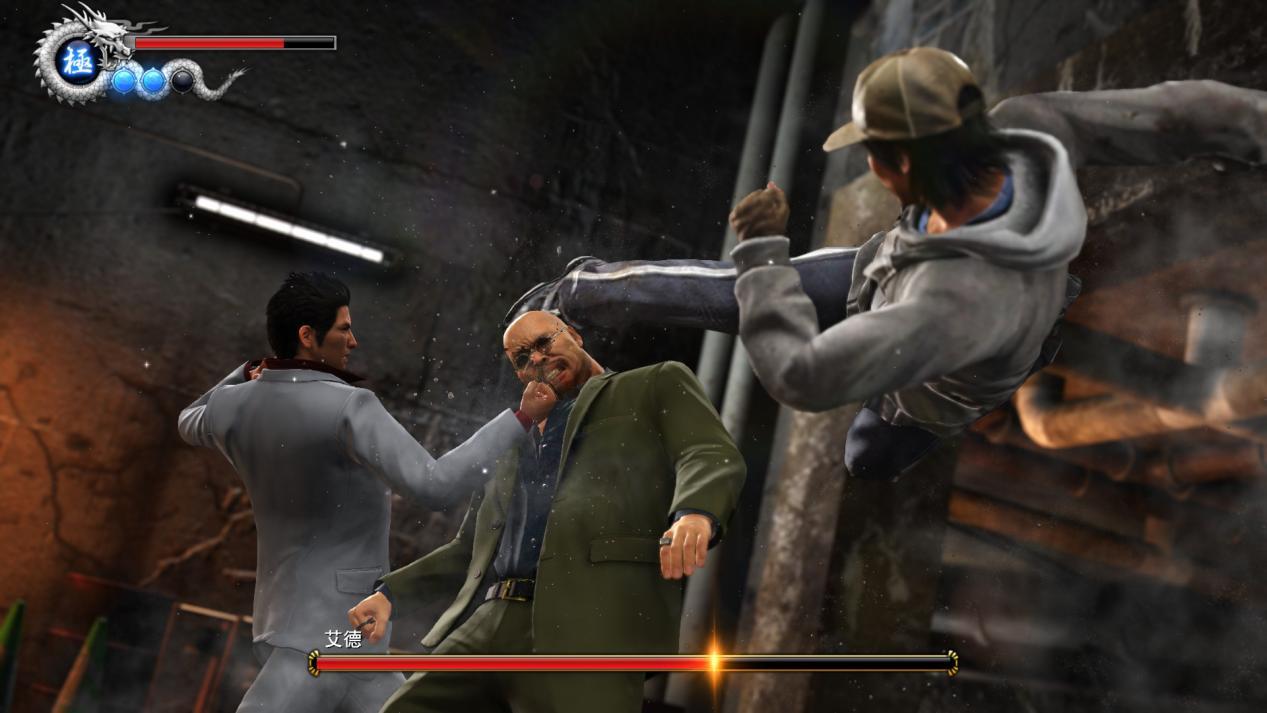 《人中之龙6:命之诗》Steam版评测:拳打北野武,脚踢小栗旬