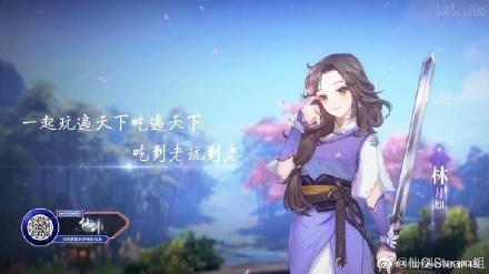 完美世界公布《仙剑奇侠传》新手游 仙剑之父姚壮宪担任顾问