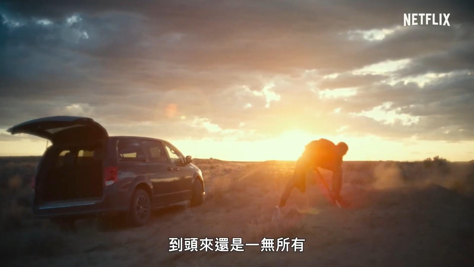 《活死人军团》中文正式预告 僵尸也会进化了