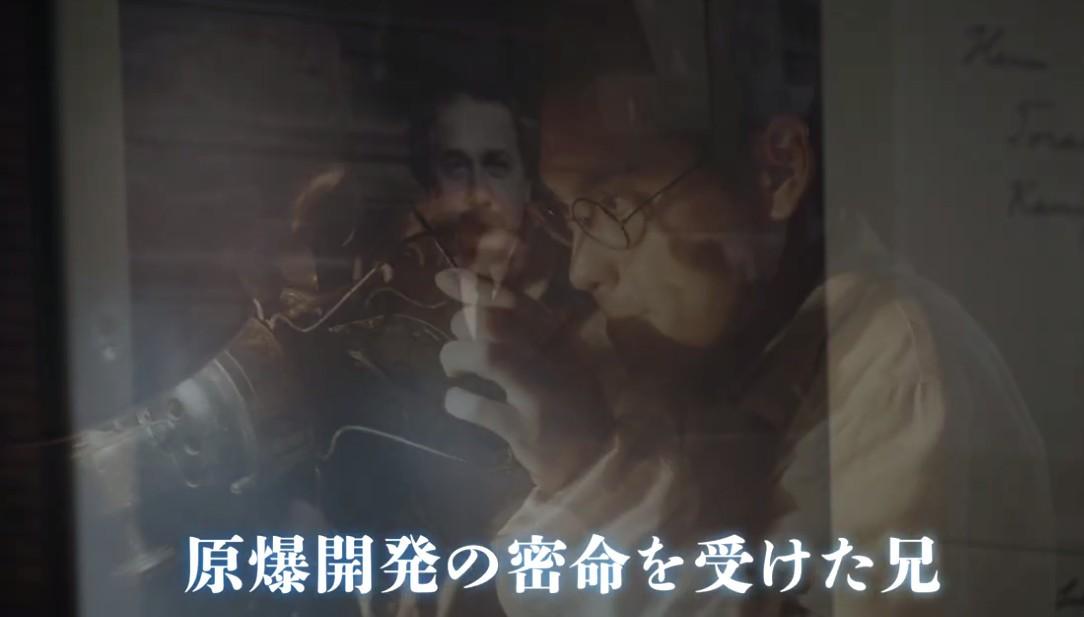三浦春马主演 新电影《 太阳之子》定档8月6日上映