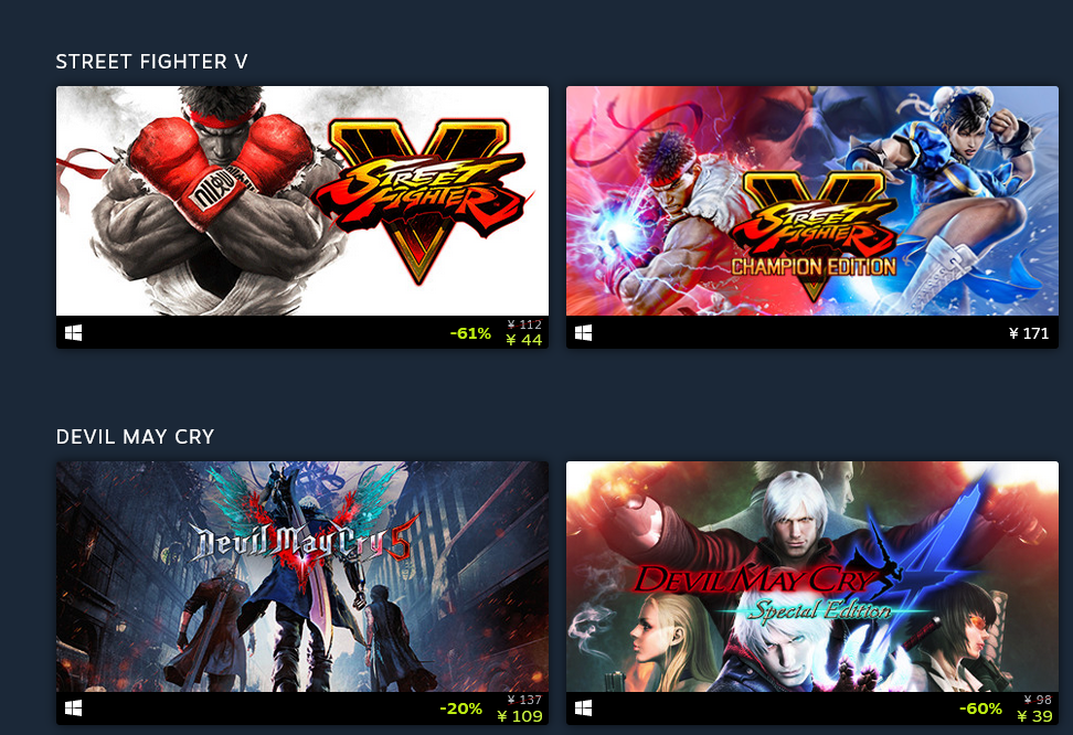 Steam开启卡普空发行商特惠活动 《鬼泣5》等作品平史低价