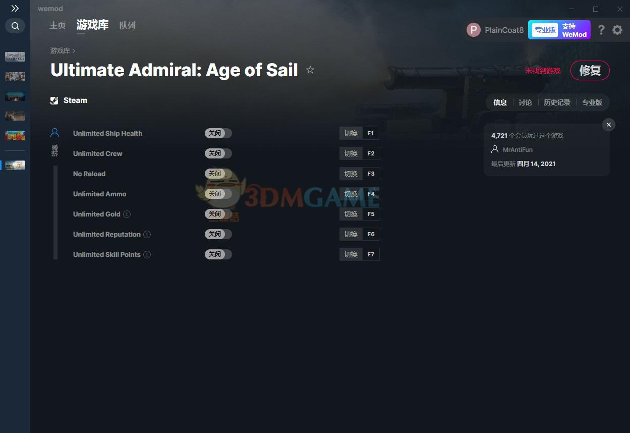 《终极海军上将:航海时代》v2021.04.14七项修改器[MrAntiFun]