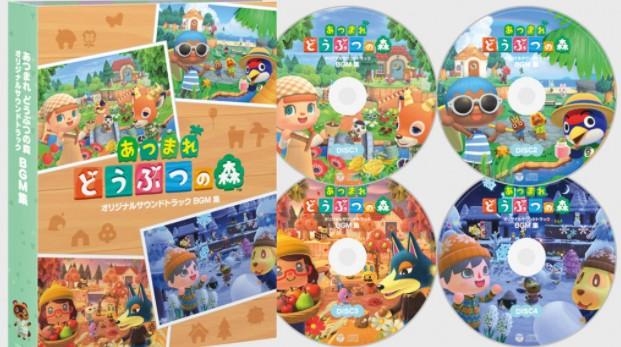 《动物森友会》原声大碟6月9日发售 最多7CD豪华配置