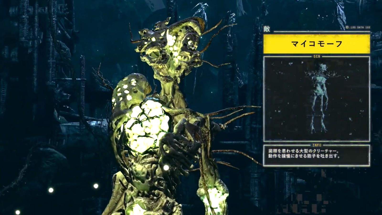 PS5独占《Returnal》敌人介绍预告 手持武器杀戮各路鬼怪