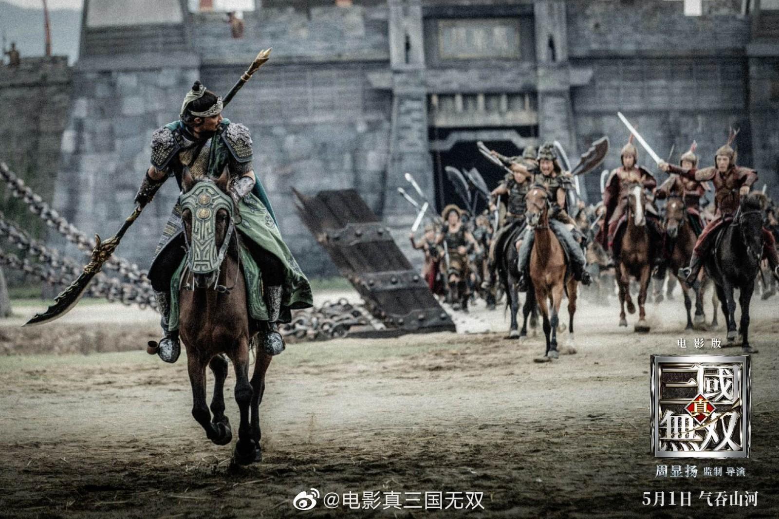 电影《真三国无双》公布新剧照&群雄特辑 5月1日上映