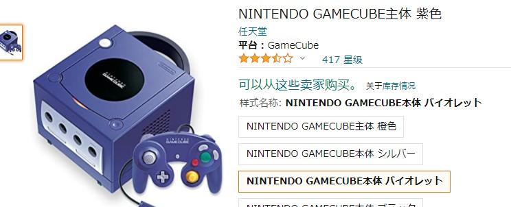 任粉热议新Switch Lite到底是啥颜色 是蓝还是紫色盲退散