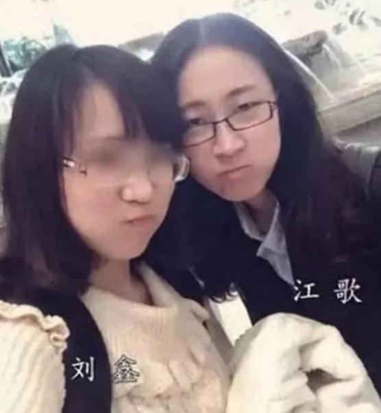 江歌妈妈诉刘鑫生命权案庭审结束 刘鑫方称无任何过错