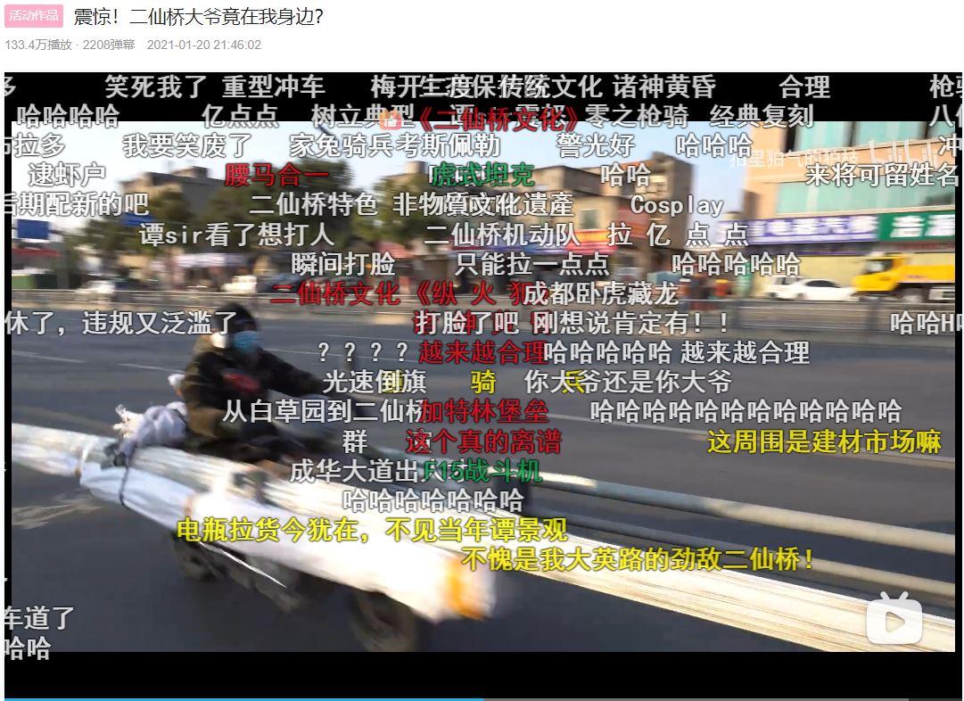 谭谈交通启示录:从二仙桥大爷,到现实版《活着》