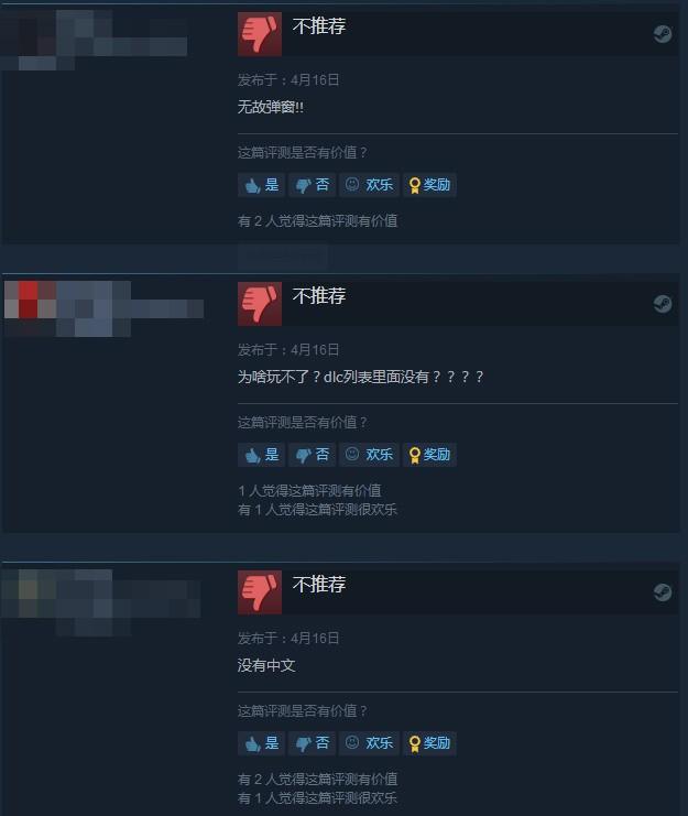 《群星》新DLC已在Steam上发售 获特别好评