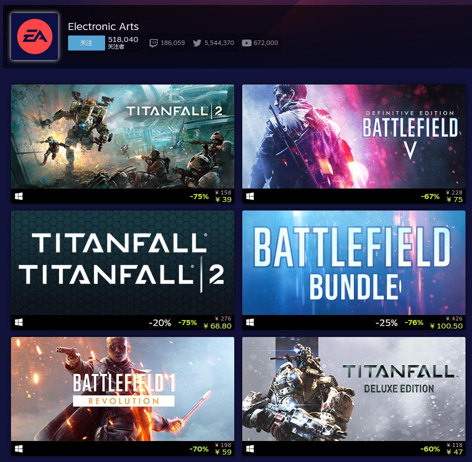 Steam开启EA第一人称射击游戏特惠:《泰坦陨落2》新史低价39元