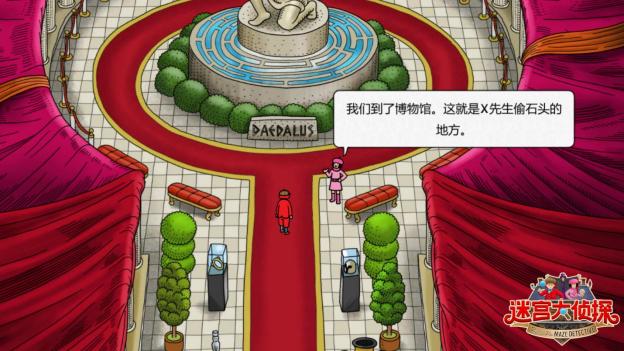 《迷宫大侦探》惊喜闪现Indie World 曝光:栩栩如生,复刻童年