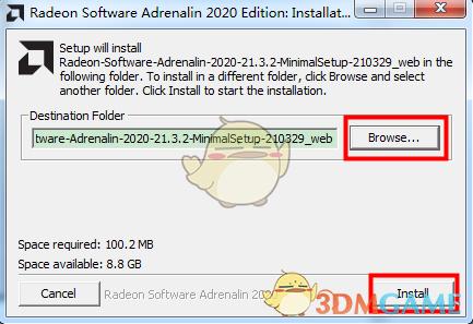 AMD催化剂自动检测软件