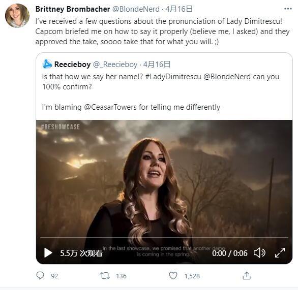 《生化危机8》吸血鬼夫人名字的发音你发对了吗