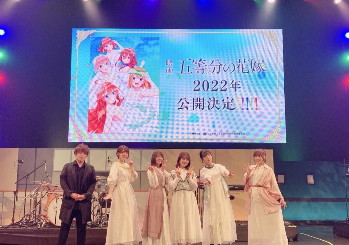 《五等分的花嫁》将推出剧场版 将于2022年上映