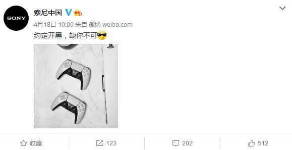 索尼中国官博发布PS5主机+手柄图 国行将至?