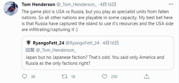 俄罗斯占领日本种子岛?《战地6》剧情梗概可能泄露