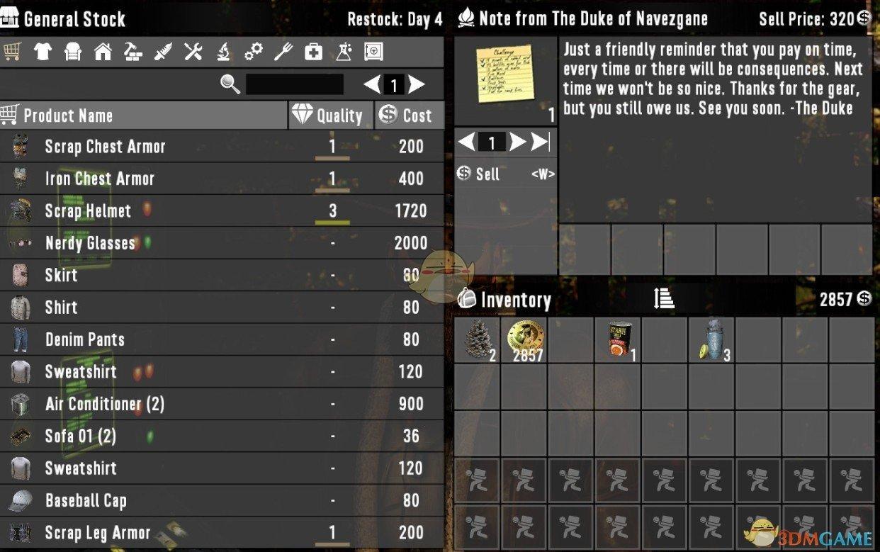 《七日杀》交易优化MOD
