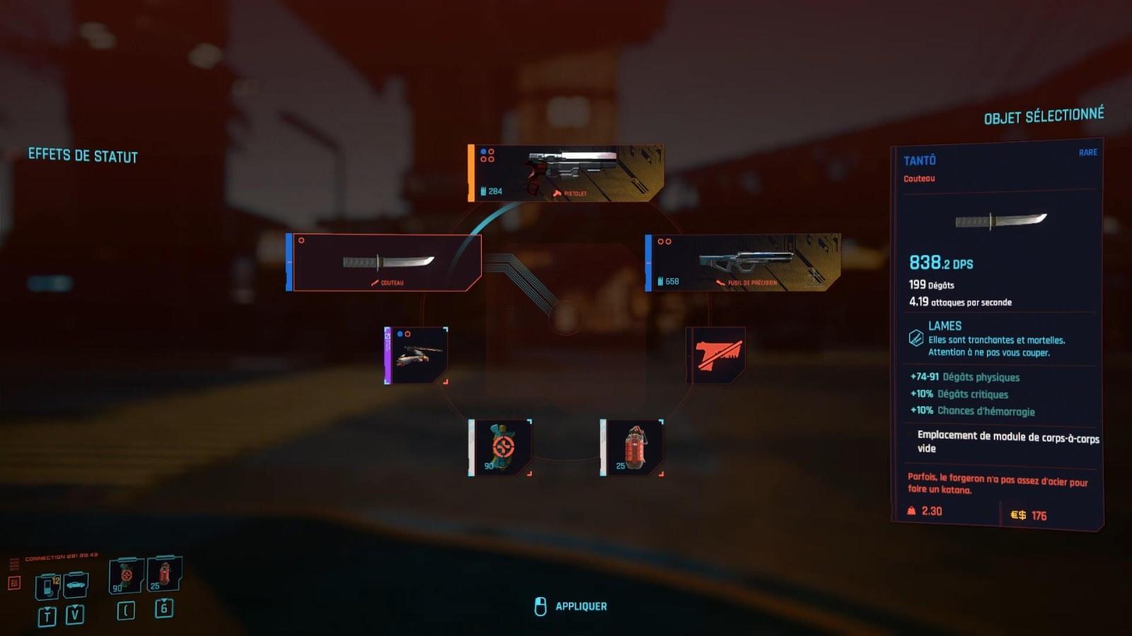 玩家制《赛博朋克2077》贴墙跑Mod 还原被移除功能