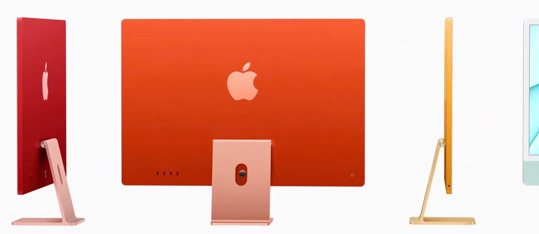 苹果春季新品发布会汇总:新iPad Pro和iMac发布