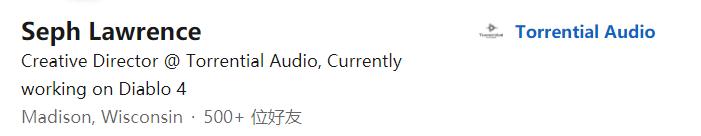 《永劫无间》音效优化,暗黑4音效总监参与评测