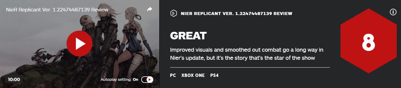 《尼尔:伪装者》首批媒体评分解禁 IGN 8分