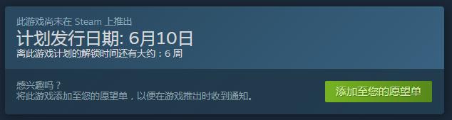 《忍龙:大师合集》上架Steam 忍龙Σ2忍龙3支持繁中