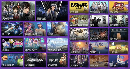 37款PC新游亮相WeGame游戏之夜,多款新品开启抢先试玩