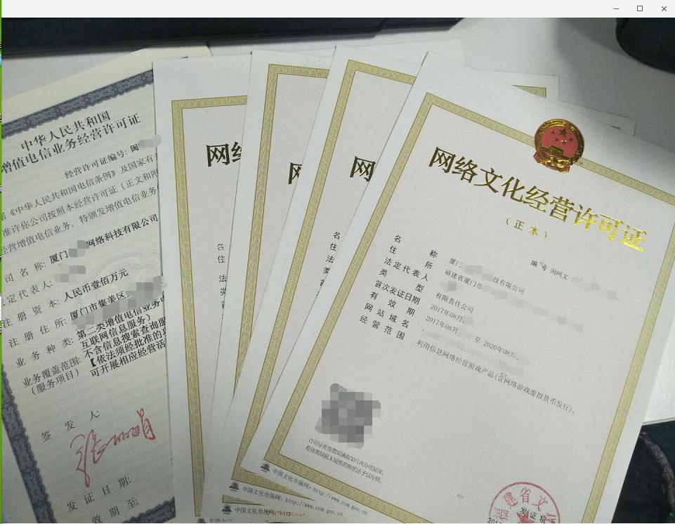 """延续25年的""""仙剑""""IP,大宇说卖就卖"""