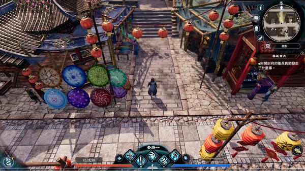 《天命奇御二》Steam商店正式上线 今年下半年上市