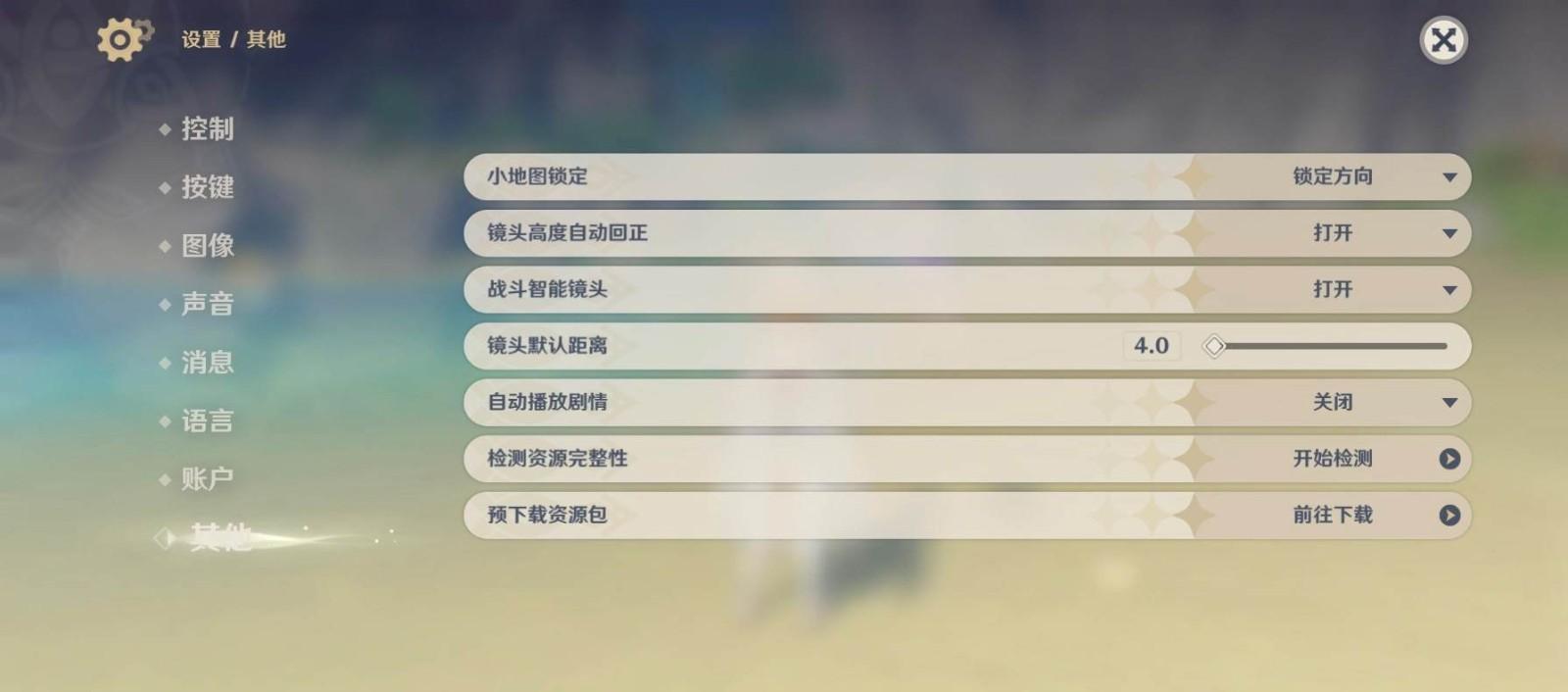 《原神》1.5版玉扉绕尘歌开启预载 4月28日上线