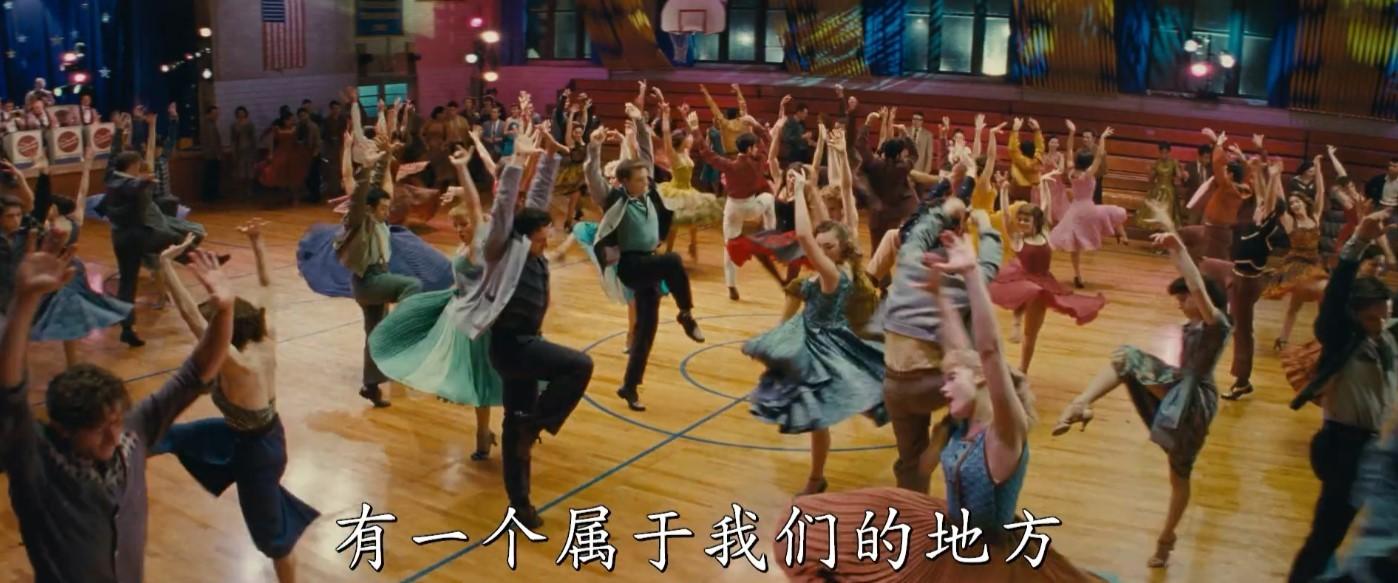 斯皮尔伯格翻拍《西区故事》首曝预告 歌舞中的帮派斗争