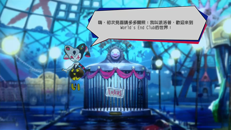 NS《世界终末俱乐部》中文实体盒装版5月27日上市