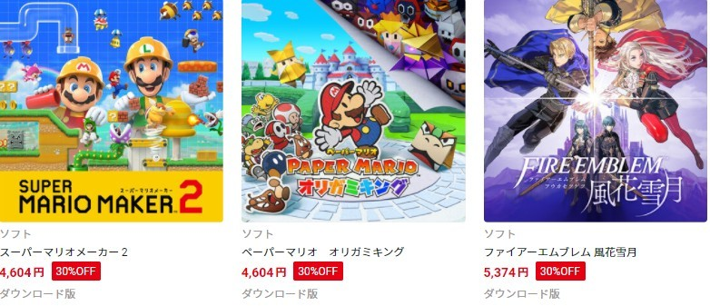 任天堂《Switch黄金周促销》开启 多款游戏最大优惠50%