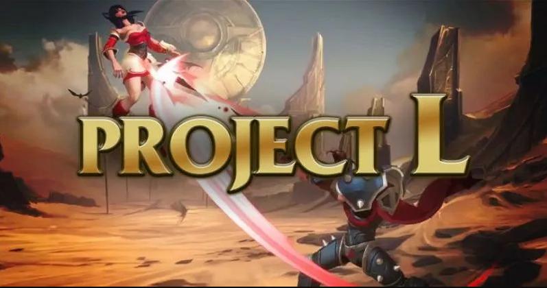 網傳拳頭新格鬥遊戲「Project L」消息,傳播總監辟謠
