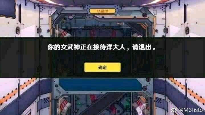 刺 客 信 条 :米 哈 游
