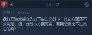《全面战争:罗马》重制版正式发售 Steam褒贬不一