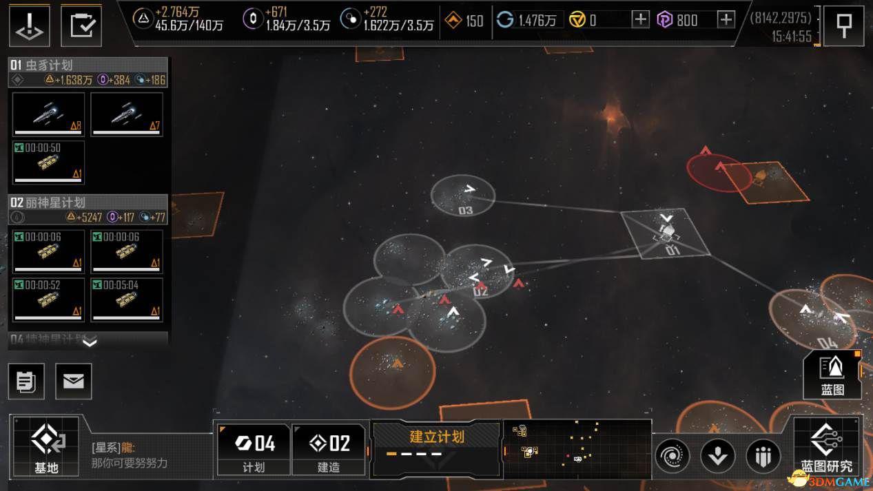 太空题材的SLG应该是什么样的?看看玩家们怎么说