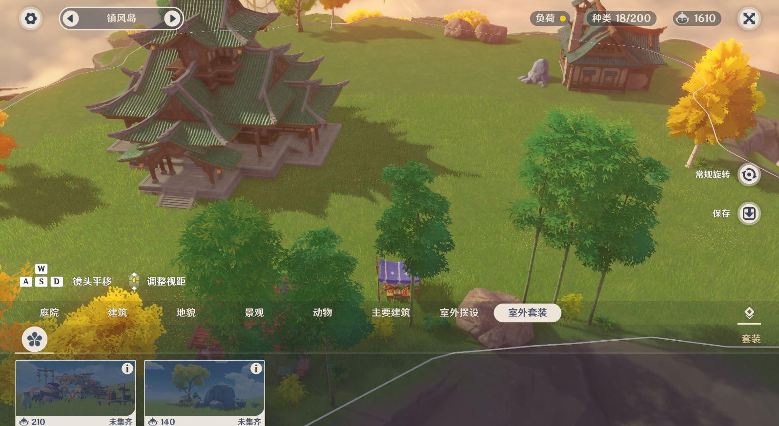 《原神》1.5版本评测:画龙点睛的既是若陀,也是游戏本身