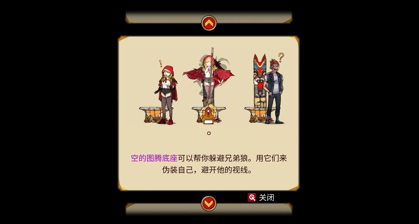 《红帽仙踪》评测:当小红帽成为女巫