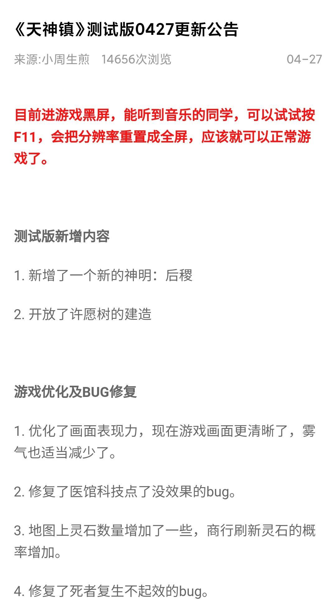 在WeGame试玩节,看到中国独立游戏的发展