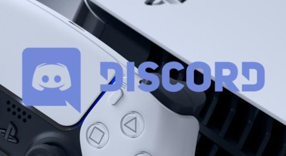 通讯软件Discord与索尼互娱联姻 刚刚拒绝微软橄榄枝