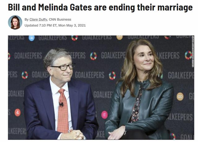 27年婚姻宣告结束 比尔·盖茨与妻子宣布离婚