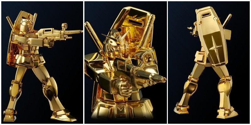 纯金版高达模型全球限量发售 入手需168万人民币
