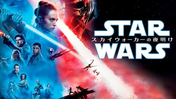 迪士尼发布全新《星战》休旅活动 纪念《星球大战》之日