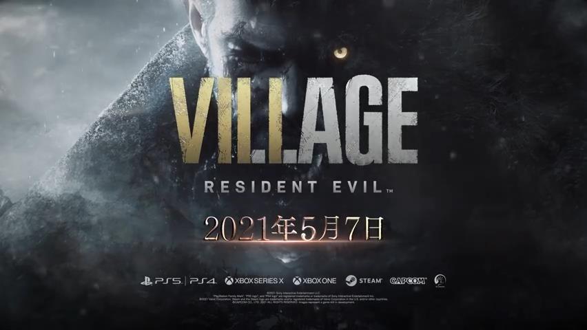 《生化危机8》售前中文预告公布 伊森寻女进入险境