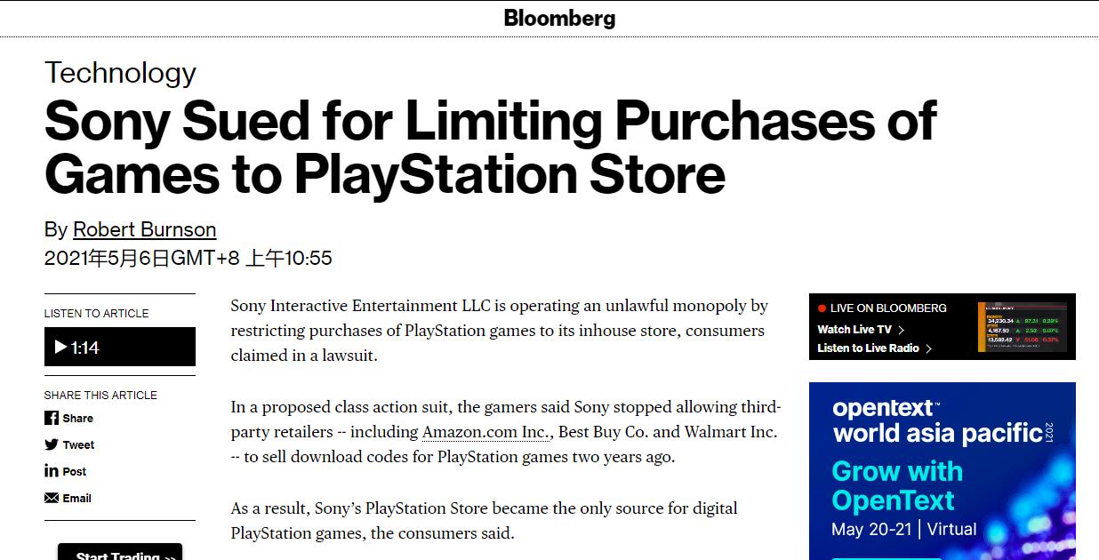 索尼被起诉,因限制玩家只能在PS商城购买数字游戏